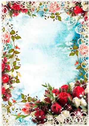 Wedding Frame Png Free Download
